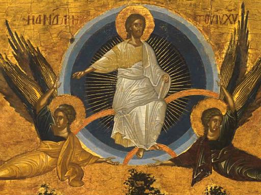 Altrove ma presente – Riflessione Domenica dell'Ascensione del Signore